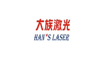 Han nationality laser